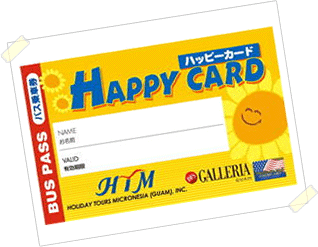 happy_card.png