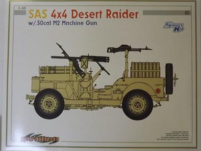 DSCF7308_R2.jpg