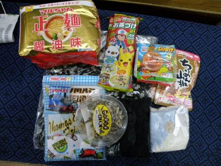 Parcel from Sasaki san