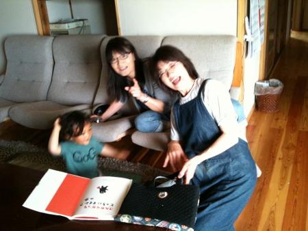 japan 2012 (20) (450x338)