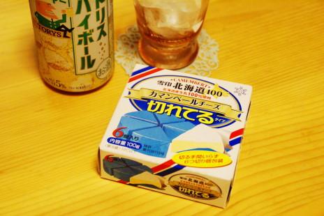 20110909_04.jpg