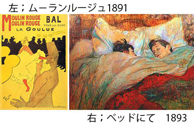 Toulouse-Lautrec Collage 01