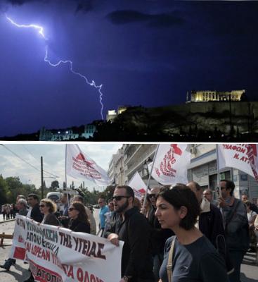ギリシャ危機 04