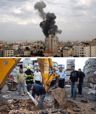 Gaza cor 11