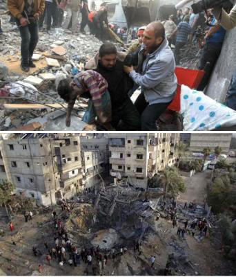 Gaza cor 12