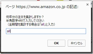2014_01_23_image657