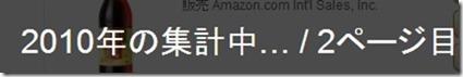 2014_01_23_image659