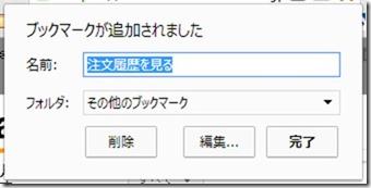 2014_01_23_image661