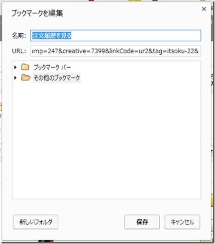 2014_01_23_image662