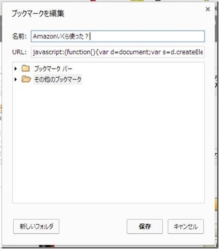 2014_01_23_image664