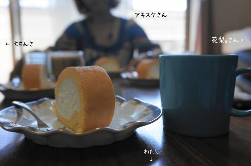 b7167.jpg