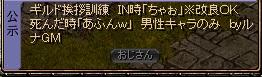 201303222210252e7.jpg