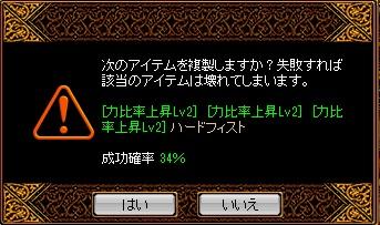 20130401070307a27.jpg