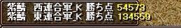S__151552002.jpg