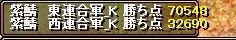 S__152010757.jpg