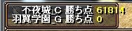 S__183566340.jpg