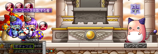 MapleStory_2013_0914_031441_324.png