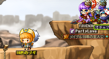MapleStory_2013_1009_202128_218.png