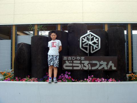 20110830_01