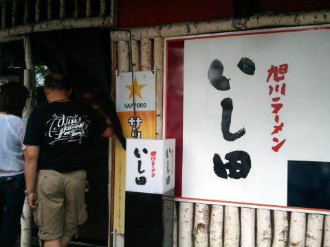 20110830_04
