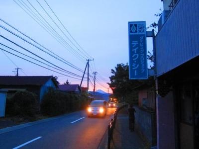 店前からの富士山