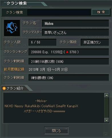 2013-04-10 20-12-56