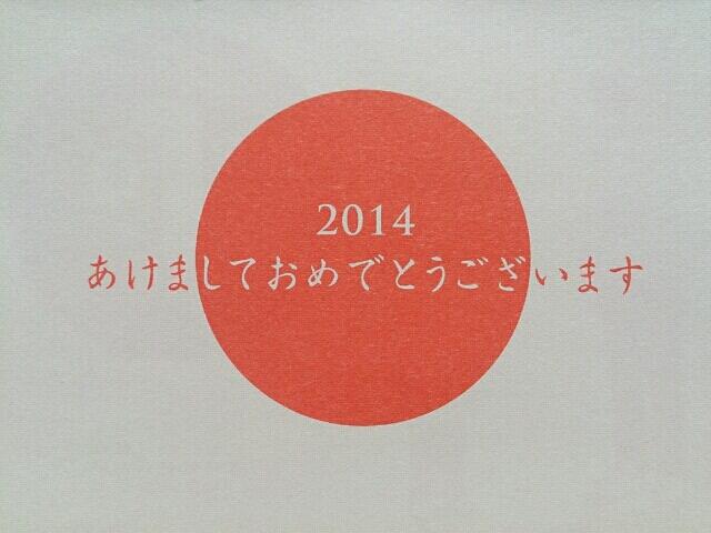 fc2_2014-01-01_20-51-59-972.jpg