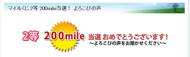 bandicam 2013-06-22 00-04-15-718