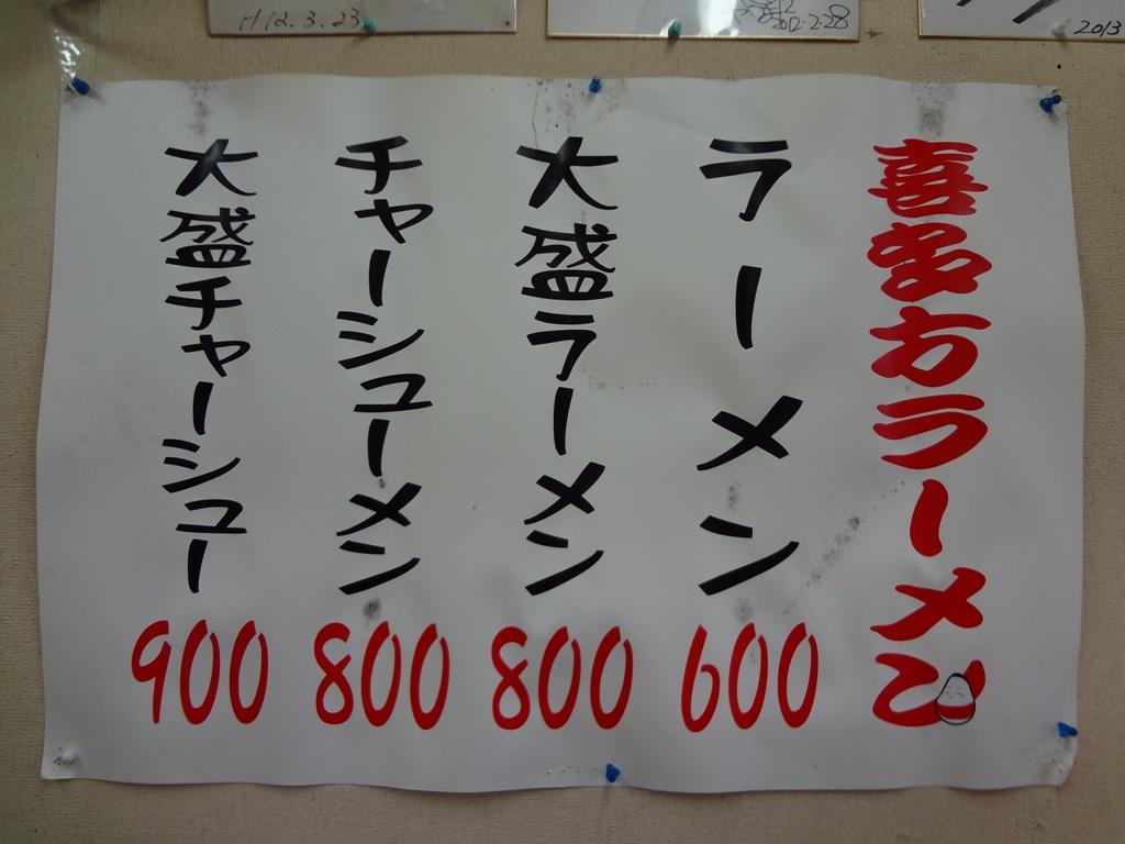DSC00866松