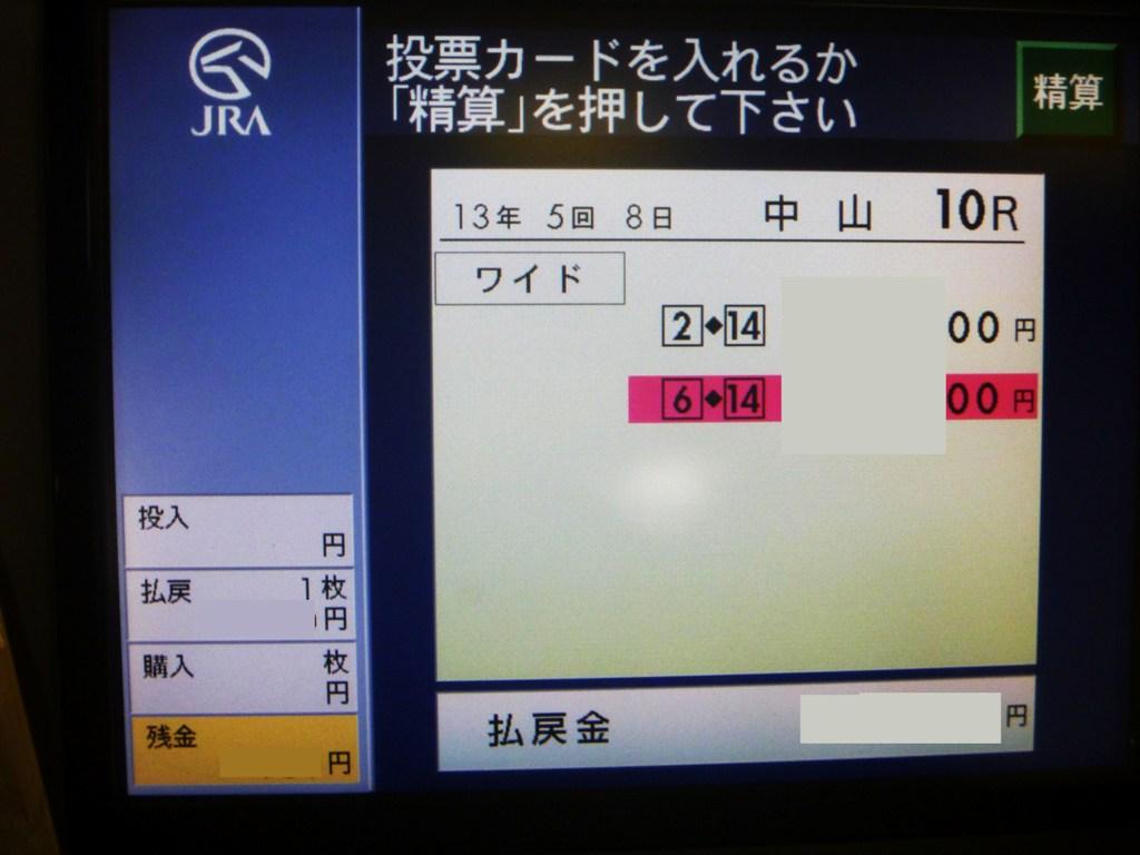 P1060412JRA.jpg