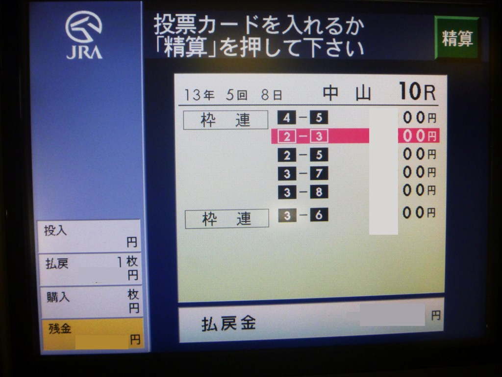 P1060413JRA.jpg