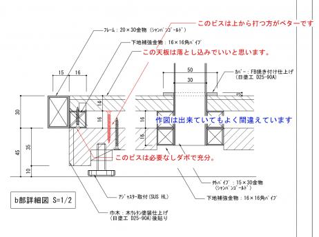 チェック図121003