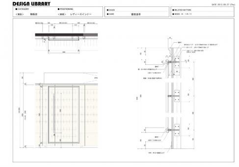 チュチュアンナ壁面DSPパネル詳細図