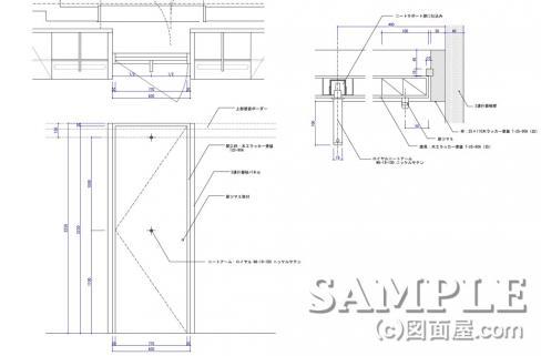 Dban 建具図