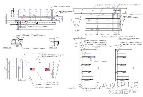 壁面詳細図004
