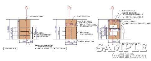COL_展開図03
