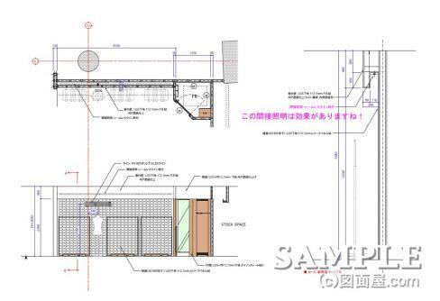 COL_壁面詳細図