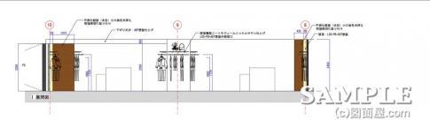 HIBASIC_展開図03