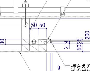el_天井詳細