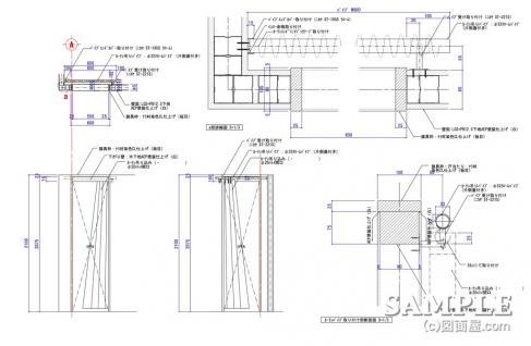 el_ストックルーム建具図