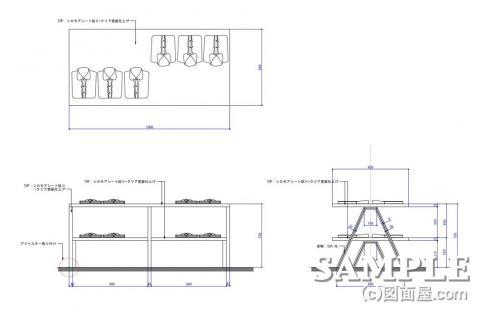 121203テーブル什器図1