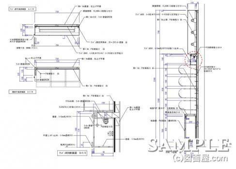 壁面什器詳細図01