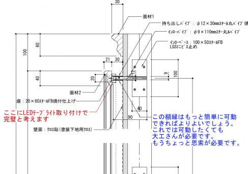 thc121003.jpg