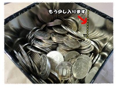 500円貯金開封4