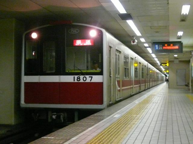 P1890335.jpg