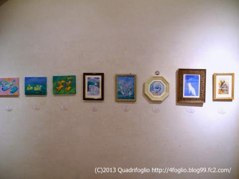 ミウラ•リョーコ展2013