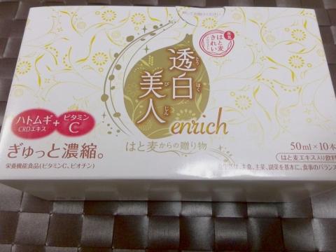 透白美人enrich (2)