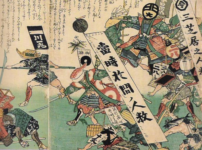 「麻疹 流行 江戸時代 画像」の画像検索結果