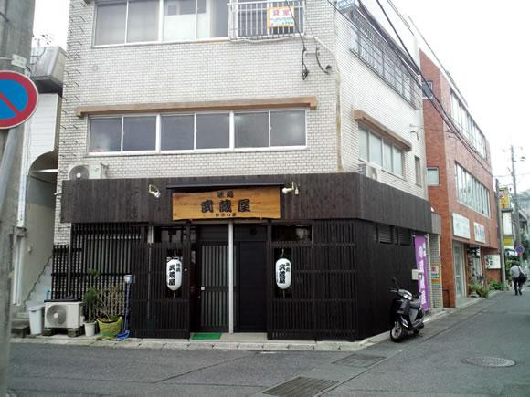 musashiya_130219.jpg