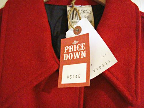 Howe_Ladies_Award_Jacket_Price_Downed2.png